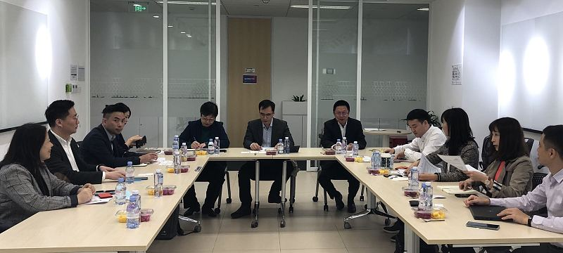 Roundtable with MOFCOM Official on European Business Operations in China